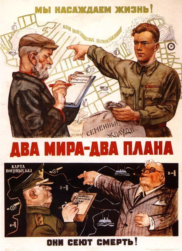 Divas pasaules – divi plāni. Mēs [PSRS] radām dzīvi! Viņi [kapitālistiskā pasaule] sēj nāvi!