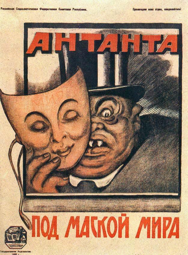 Antanta, slēpjoties aiz miera maskas [Šis plakāts labi attēlo Rietumu ārpolitiku, kuras pēdējā visiem redzamā izpausme ir kara situācijas radīšana Sīrijā, mēģinot pataisīt upuri par agresoru, un pašiem uzmetoties par miera (tas ir civiliedzīvotāju) aizstāvjiem.]
