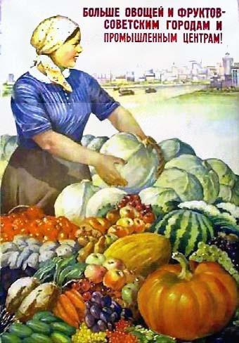 Vairāk augļu un dārzeņu Padomju pilsētām un rūpniecības centriem!