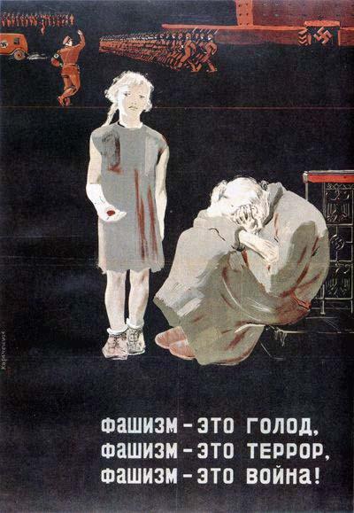 Fašisms tas ir bads; Fašisms tas ir terors; Fašisms tas ir karš!