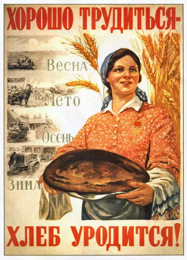 Labi strādāsi, maize vairosies.