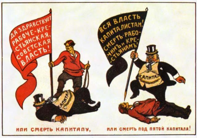 Lai dzīvo strādnieku – zemnieku padomju vara! Jeb kapitāla nāve. ; Visu varu kapitālistiem! Nāvi strādniekiem un zemniekiem. Jeb nāve kapitāla kundzības [ambiciozitātes, alkatības, stulbuma, amoralitātes un nežēlības summas] rezultātā. [Depopulētā, degradētā un izmirstošā kapitālistiskā Latvija ir spilgts piemērs šī plakāta patiesumam.]