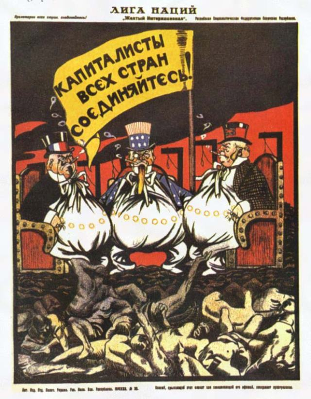 Nāciju līga. Visu valstu kapitālisti – apvienojieties.