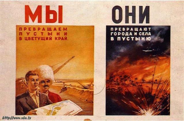 Mēs [PSRS] pārvēršam tuksnešus par plaukstošām vietām. Viņi [kapitālisti] pārvērš pilsētas un ciemus par tuksnešiem. [Šī padomju propogandiskā tēze kapitālistiskajā Latvijā ir pilnībā apstiprinājusies. Latvija ir depopulizēta, lauki ir izmiruši un turpina izmirt arvien straujāk. Valsts tiešām pārvēršas par tuksnesi.]