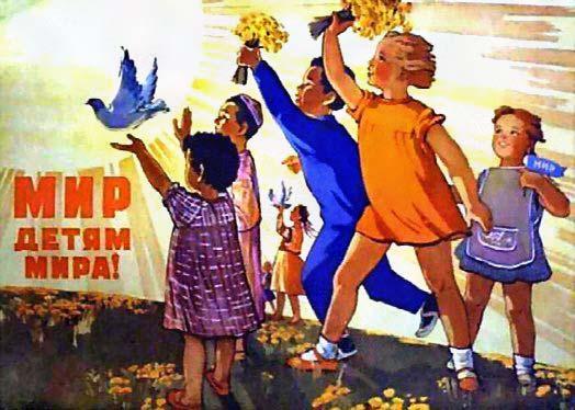 Miers pasaules bērniem!
