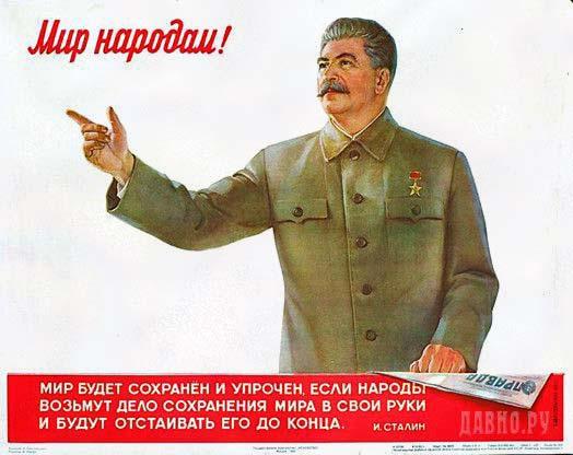 """Mieru tautām! """"Miers tiks saglabāts un nostiprināts, ja tautas ņems savās rokās miera saglabāšanas lietu savās rokās un aizstāvēs to līdz galam"""" J.Staļins"""