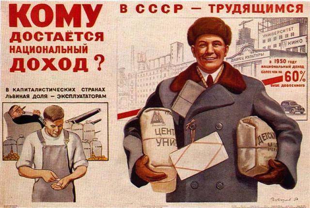 Kam tiek nacionālais ienākums? Padomju Savienībā – tautai. Kapitālistiskajās valstīs lielākā daļa – ekspluatatoriem. [Ne ko pielikt, ne atņemt, tā arī ir, pat attiecībā uz PSRS ar tās pēcstaļina laiku izdzimušo un pārmutējošo partijas un specdienestu nomenklatūru. Staļinlaiku izveidotajā valsts pārvaldes sistēmā šie maitas tā arī nespēja pilnībā izvērsties, tāpēc arī tiecās atjaunot kapitālismu un kļūt par kapitālistiem, kas viņiem arī izdevās (apmēram 80% no pēcpadomju jaunkapitālistiskās elites ir bijušie partijnieki, čekisti un ar viņiem cieši saistītas personas).]