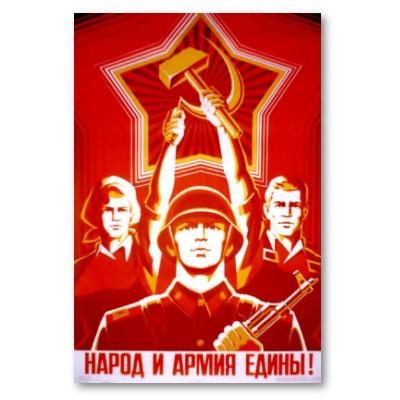 Tauta un armija ir vienoti