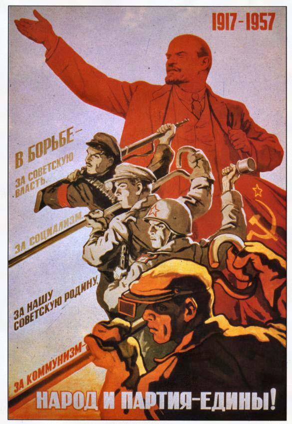 Cīņā par Padomju varu, sociālismu, mūsu Padomju Dzimteni, komunismu: Tauta un partija ir vienoti!