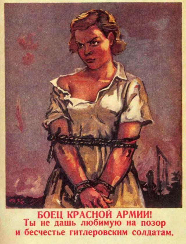 Sarkanās armijas karavīr! Tu neatdosi savu mīļoto kaunam un bezgodam hitleriešu karavīriem.