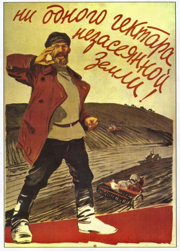 Nevienu hektāru neapsētas zemes [Savukārt pašreizējā kapitālistiskā Latvija ir pārbagāta ar neapsētām zemēm.]