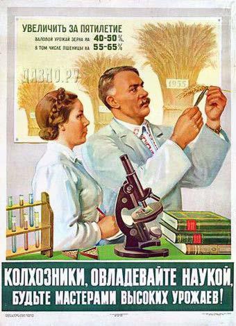 Kolhoznieki, apgūstiet zinātni, esiet augstu ražu meistari!
