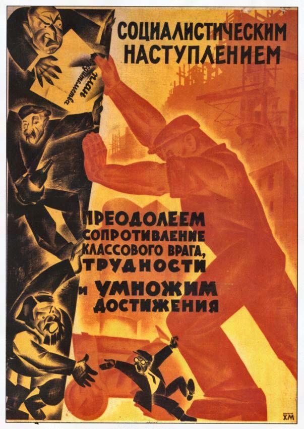Ar sociālistisko uzbrukumu pārvarēsim šķiru ienaidnieka pretestību, grūtības un pavairosim sasniegumus.