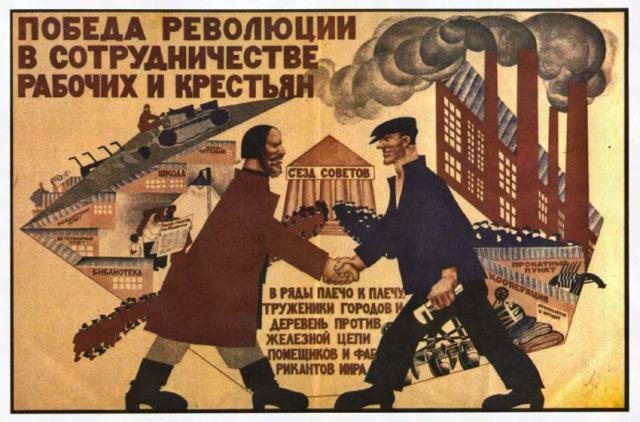 Revolūcijas uzvara ir strādnieku un zemnieku sadarbībā.  Ierindā plecu pie pleca pilsētu un lauku strādājošie iet pret visas pasaules zemsaimnieku un fabrikantu dzelzs ķēdēm.