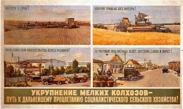 Iesēsim laikā! Novāksim ražu bez zudumiem! Izpildīsim savu pienākumu Dzimtenes priekšā! Par godīgu darbu pilsoņus sagaida pārticība, slava un cieņa! Mazo kolhozu nostiprināšana – ceļš uz turpmāku sociālistiskās lauksaimniecības uzplaukumu!