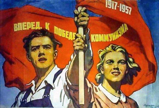 Uz priekšu pretī komunisma uzvarai!
