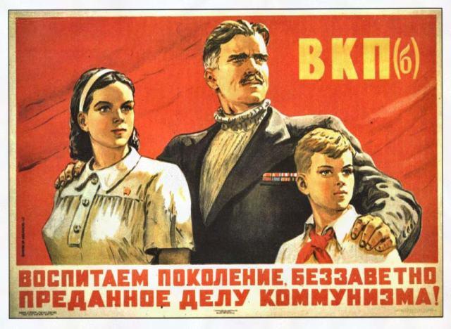 Uzaudzināsim komunisma idejām pilnībā uzticīgu paaudzi. [Šis sauklis praksē tā arī netika realizēts, kas ir viens no iemesliem kādēļ fašistiem – kapitālistiem izdevās sagraut Padomju Savienību.]