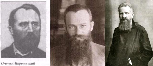Jemeļjans Partickis, Mihails Gruševskis, Romāns (Andrejs) Šeptickis