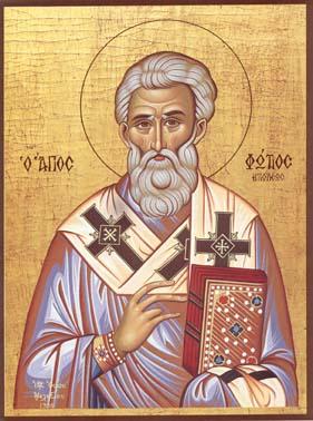 Konstantinopoles patriarhs Fotijs I