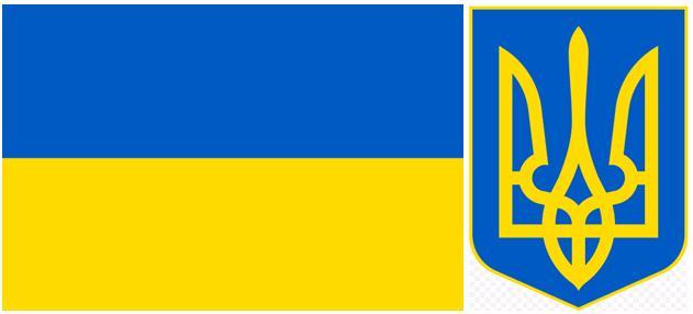00317_Ukrainas_Karogs_gerbonis