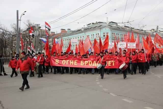 Komunistu_gajiens5