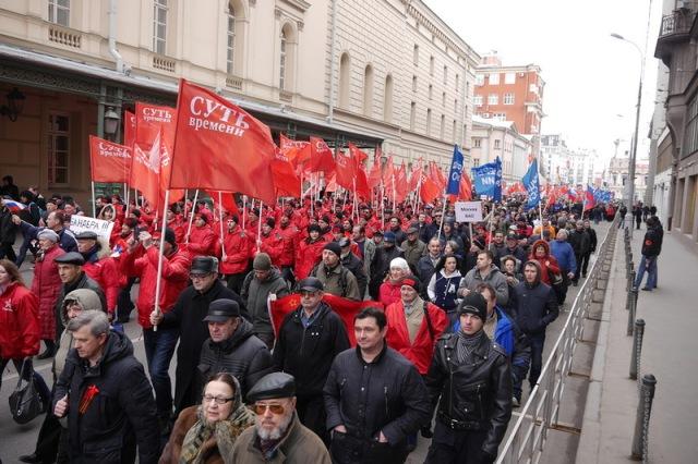 Komunistu_gajiens7