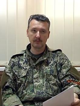 Igors Strelkovs (Girkins)