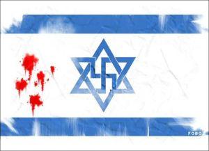 00360_israel_nazi_jews