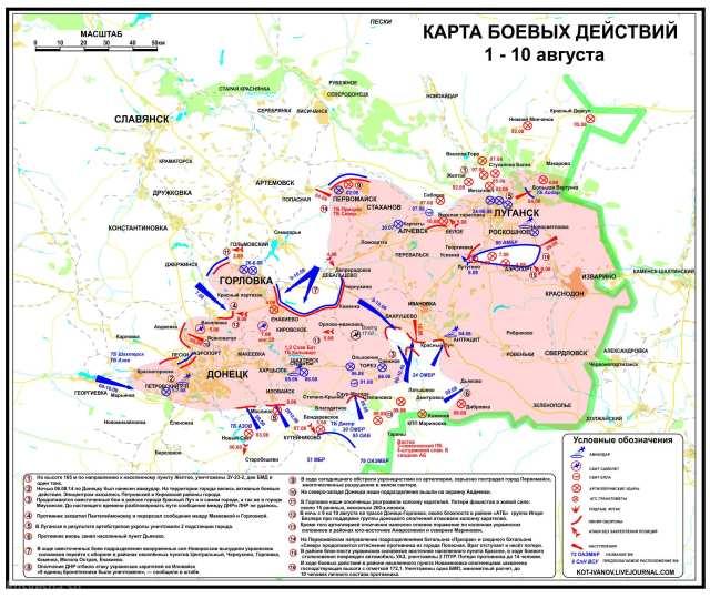 Spēku samēra karte Donbasā uz 10.08.2014