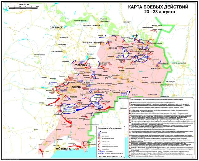 Spēku samēra karte Donbasā uz 29.08.2014