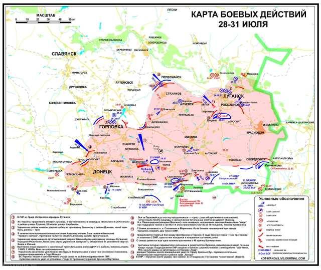 Spēku samēra karte Donbasā uz 31.07.2014