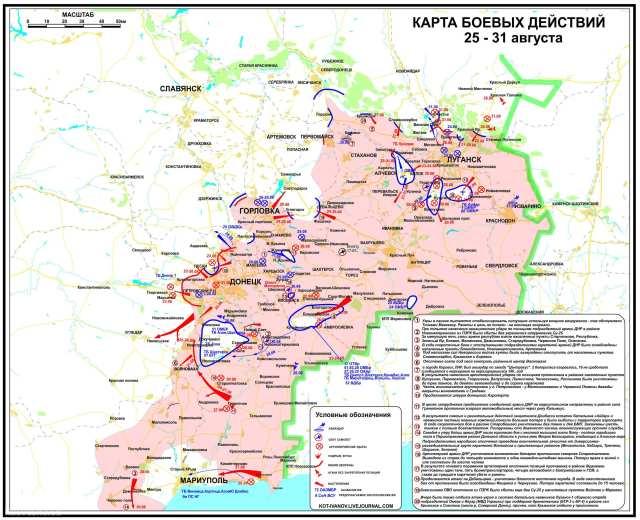 Spēku samēra karte Donbasā uz 31.08.2014