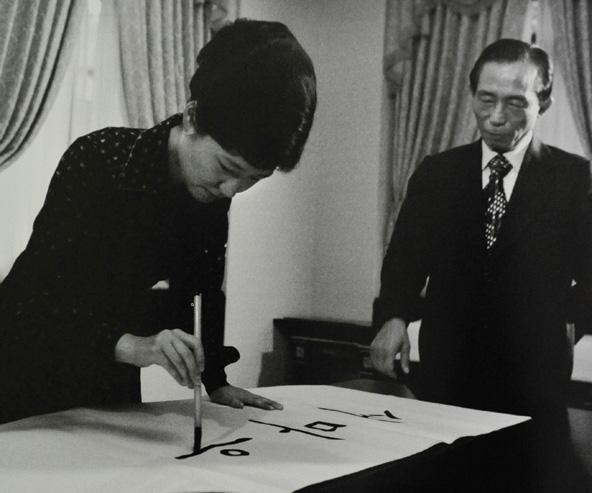 Paks Čonhi ar meitu Paku Kinhje 1977.gadā