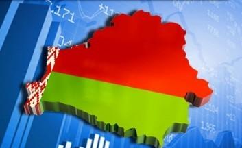 00426_Baltkrievija