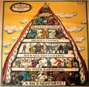 00438_Varas_piramida