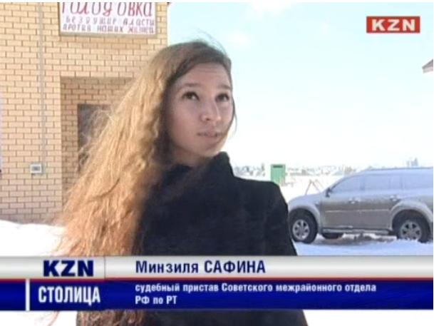 Minzilja Safina