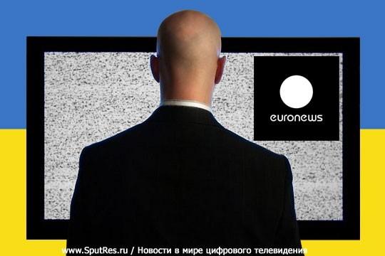 00463_no_euronews