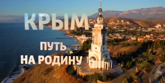00467_Krima_cels_uz_Dzimteni
