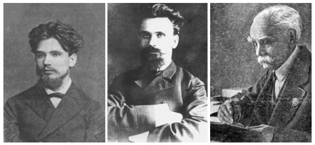 Andrejs Kiseļevs (Андрей Петрович Киселёв 1852-1940)