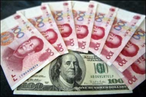 00508_the-yuan-is-not-a-paper-shelter-for-a-us-dollar-collapse