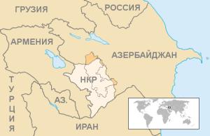 00547_Location_Nagorno-Karabakh_ru