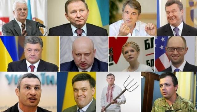 Leonīds Kravčuks, Leonīds Kučma, Viktors Juščenko, Viktors Janukovičš, Pjotrs Porošenko, Aleksandrs Turčinovs, Jūlija Timošenko, Arsēnijs Jaceņuks, Vitālijs Kļičko, Oļegs Tjagņeboks, Oļegs Ļjaško, Semjons Semenčenko
