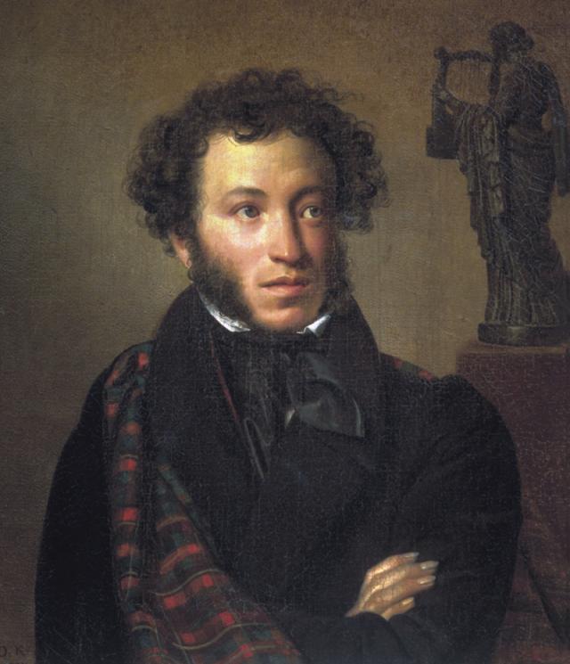 Aleksandrs Puškins, 1827.g.