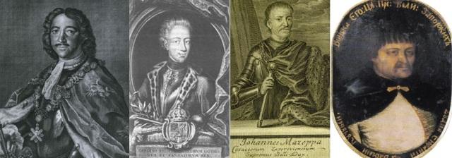 Pēteris I, Kārlis XII, Ivans Mazepa, Vasīlijs Kočubejs