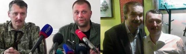 Igors Girkins, Aleksandrs Borodajs, bijušā specnazieša Genādija Kazanceva un viņa bijušā padotā Girkina mīļbilde