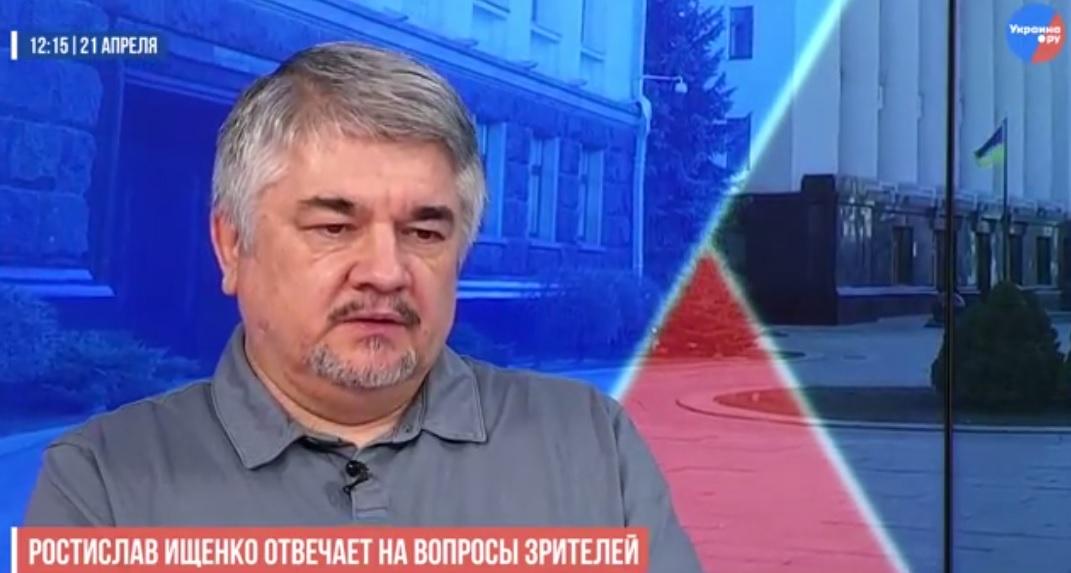 00861_Rostislavs_Iscenko